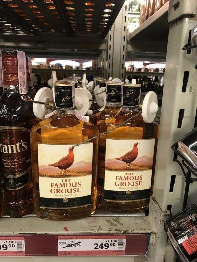 Скидка на виски The Famous Grouse