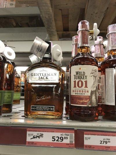 Скидка на виски Gentleman Jack 0,7 л