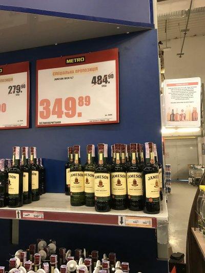 Скидка на виски Jameson 0,7 л