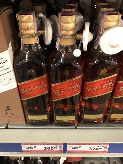 Сниженная цена на Johnnie Walker Red Label 0,7 л