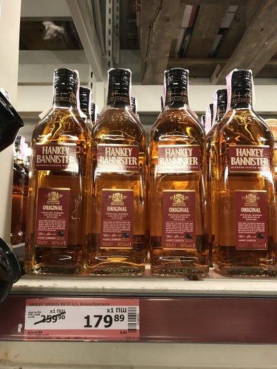 Виски Hankey Bannister 0,5 л по супер цене