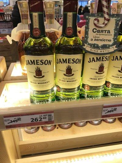 Виски Jameson 0,5 л по супер цене