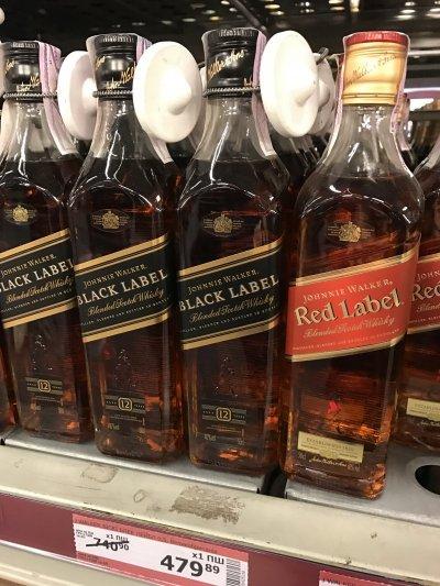 Виски Johnnie Walker Black Label 0,5 л по супер цене