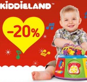 Детские игрушки Kiddieland по супер цене