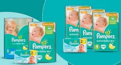 Скидка на подгузники Pampers Active Baby + салфетки!
