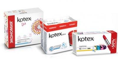 Продукция KOTEX по акции в КОСМО!