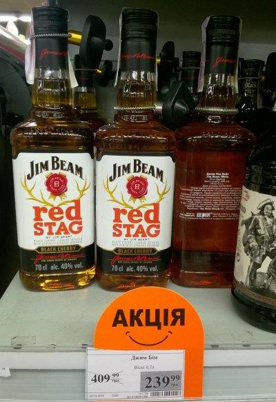 Виски Джим Бим по суперскидке
