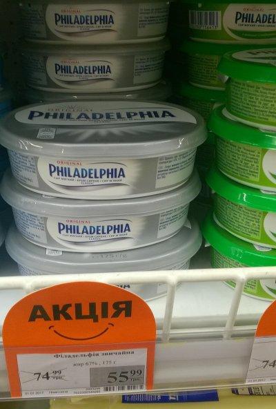 Акция на сыр Philadelphia