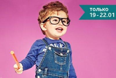Дополнительная скидка в Chicco на детскую обувь и одежду!