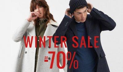 Распродажа одежды и обуви на answear.ua
