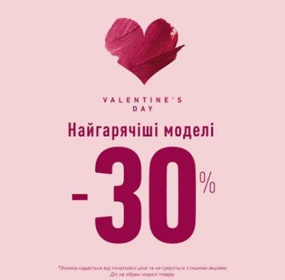 Скидки на нижнее белье в Women secret ко Дню Влюбленных!