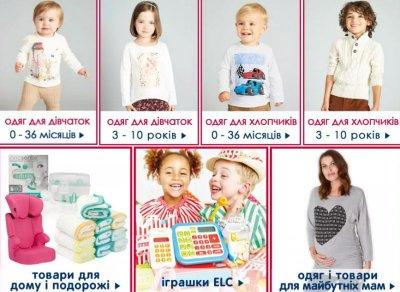 Скидка 30% в Mothercare на товары с поврежденной упаковкой + третья вещь в подарок!