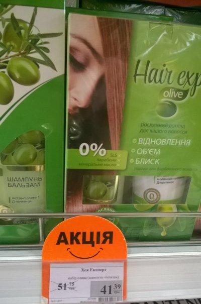 Набор подарочный Hair Expert по акции