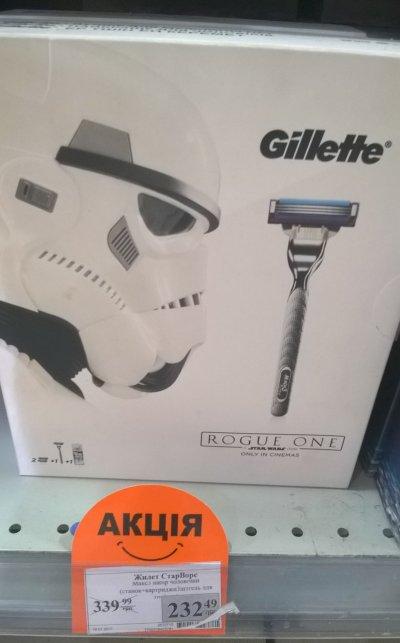 Подарочный набор Gillette по скидке