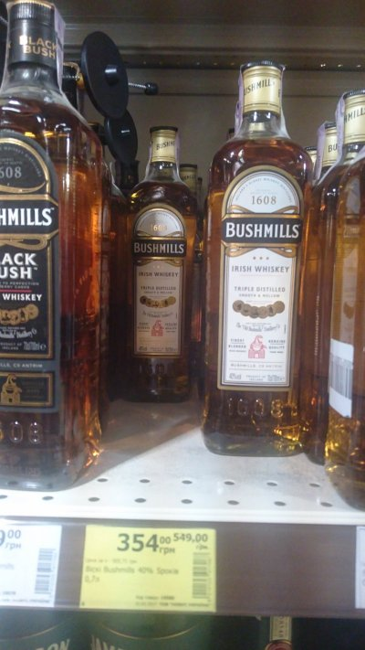 Виски Bushmills по низкой цене!