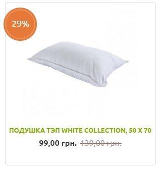 Подушка ТЭП WHITE COLLECTION, 50 Х 70