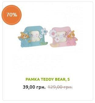 Рамка TEDDY BEAR, S по специальной цене