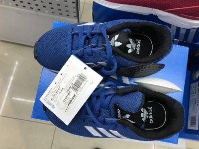 Кроссовки Adidas для ребенка по низкой цене