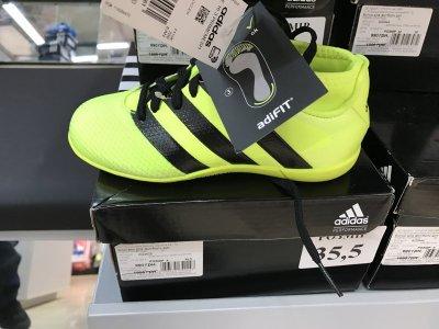 Кроссовки для футбола Adidas детские по супер цене