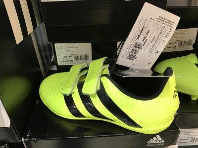 Кроссовки для футбола Adidas со скидкой