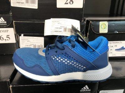Скидка на кроссовки Adidas для девочки