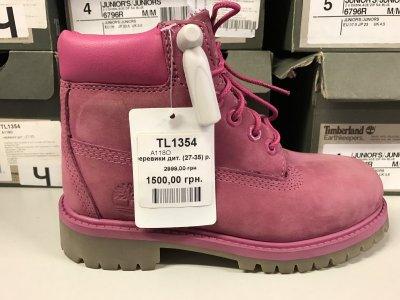 Ботинки Timberland на девочку по супер цене