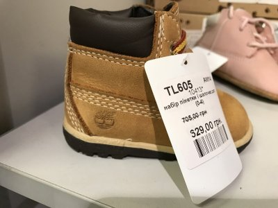 Детские пинетки Timberland по сниженной цене