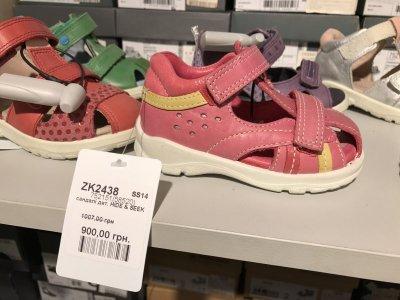 Детские сандалии ECCO по сниженной цене