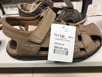 Скидки на детские сандалии Timberland