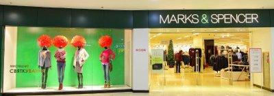 Дополнительная скидка в Marks&Spencer для покупателей 3 и более товаров