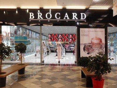 Скидки на косметику и парфюмерию в BROCARD