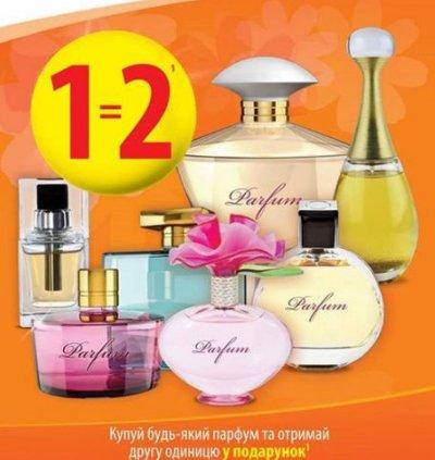 Акция на парфюмерию в магазинах EVA