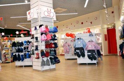 Ликвидация зимней одежды и обувь для детей в MIKKI