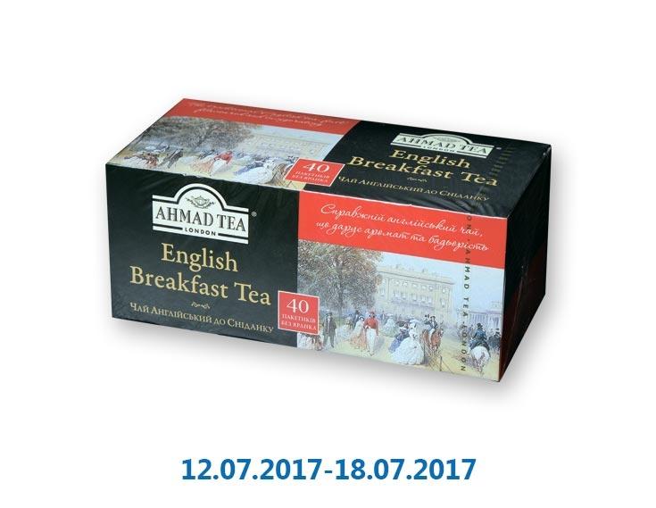Чай English Breakfast чёрный ТМ «Ahmad tea» - 40 ф/п х 2 г