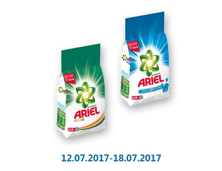 Порошок Ariel Touch of Lenor Fresh, Color, автомат 2,5 кг