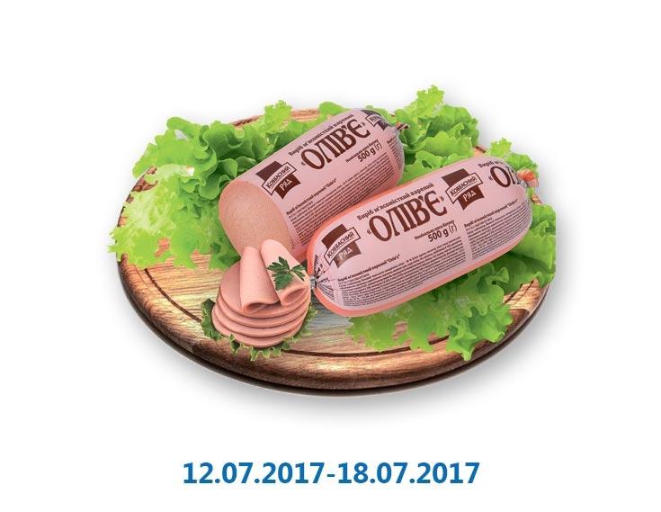 Изделие мясосодержащее Оливье, варёное ТМ «Ковбасний ряд» - 500 г