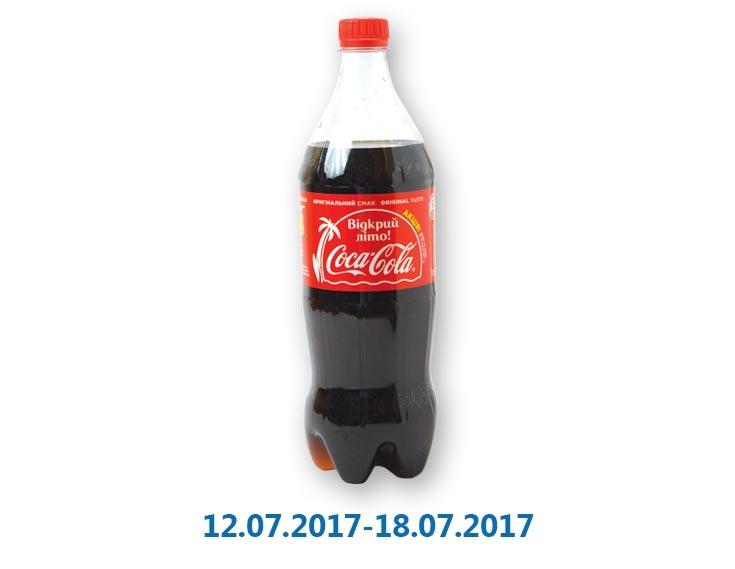 Напиток безалкогольный сильногазированный ТМ «Coca-Cola» - 1 л