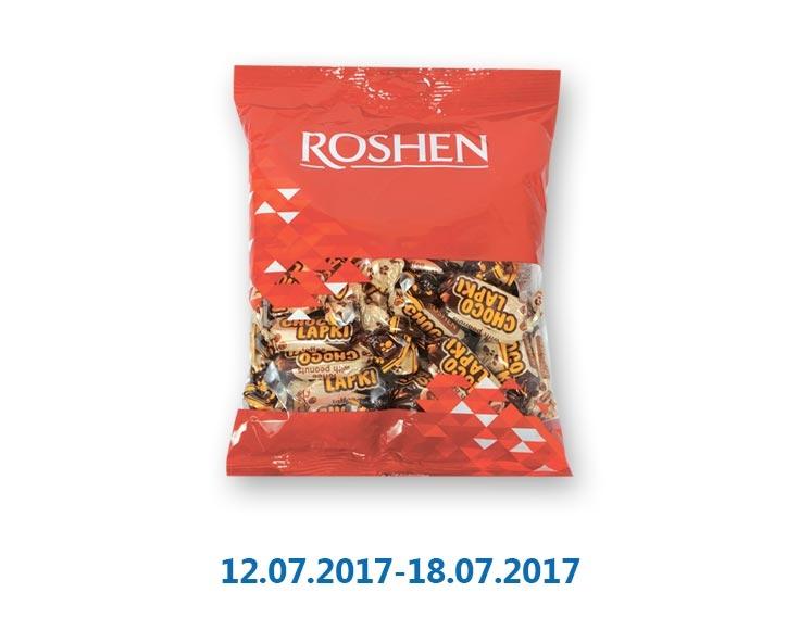 Конфеты Шоколапки глазированные с шоколадной глазурью ТМ «Рошен» - 155 г