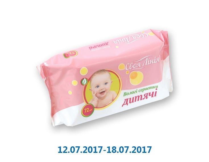 Салфетки влажные детские ТМ «Своя Лінія» - 72 шт.