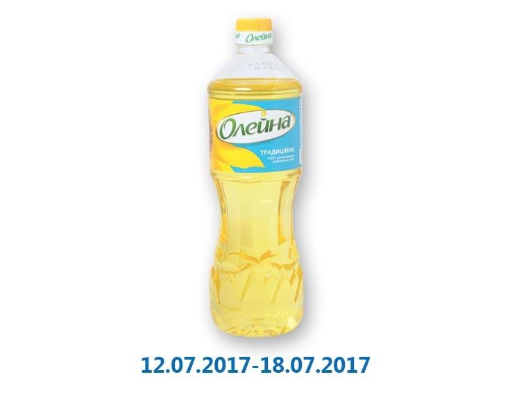 Масло подсолнечное рафинированное ТМ «Олейна» - 0,87 л