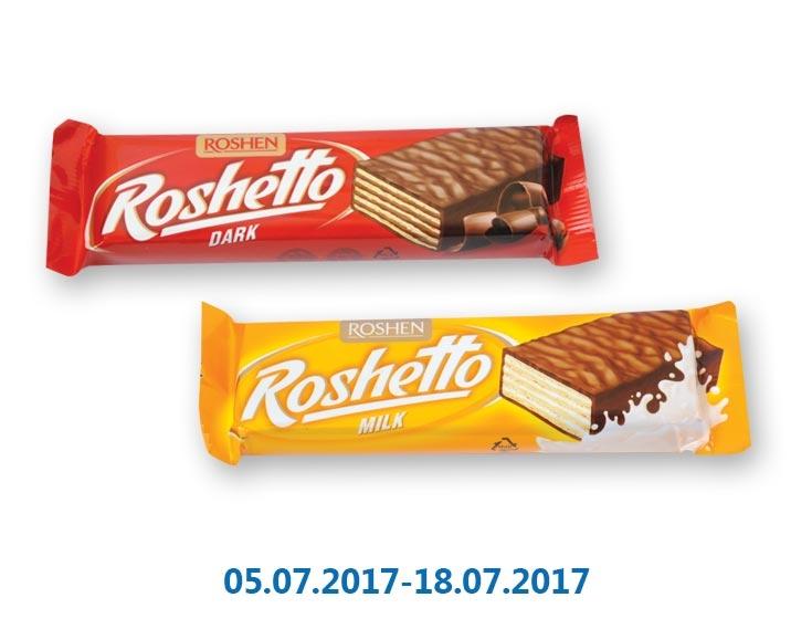 Вафли Roshetto milk глазированные молочно-шоколадной глазурью/Roshetto dark глазированные шоколадной глазурью ТМ «Рошен» - 32 г