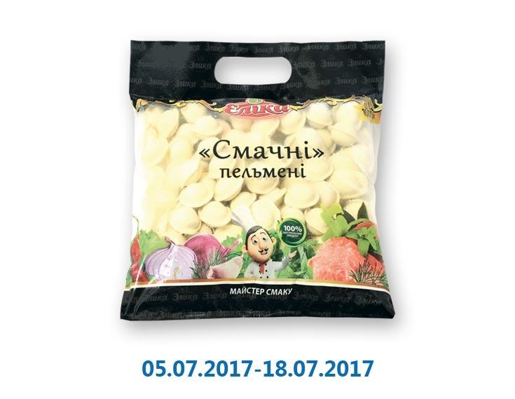 Пельмени Вкусные ТМ «Еліка» - 1 кг