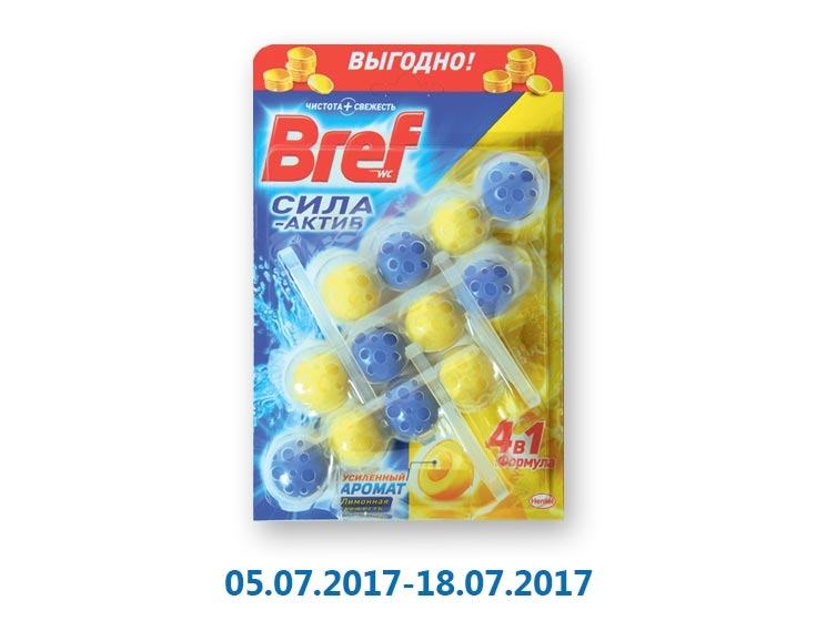 Средство для чистки унитаза Сила Актив Лимонная Свежесть ТМ «Bref» - 3 х 50 г