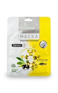 Плацентарно-колагенова маска MAG для обличчя та шиї з ефектом ліфтингу