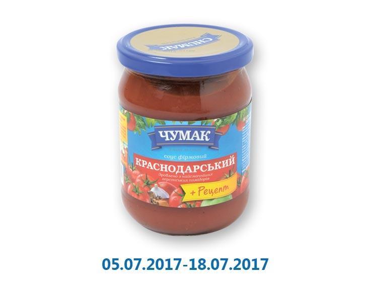 Соус Краснодарский ТМ «Чумак» - 0,5 кг