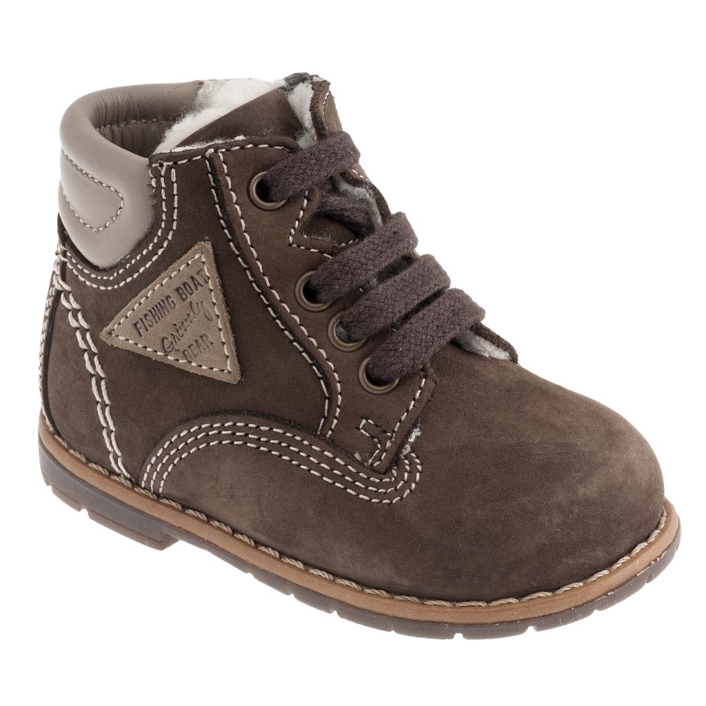 Ботинки (Chicco)