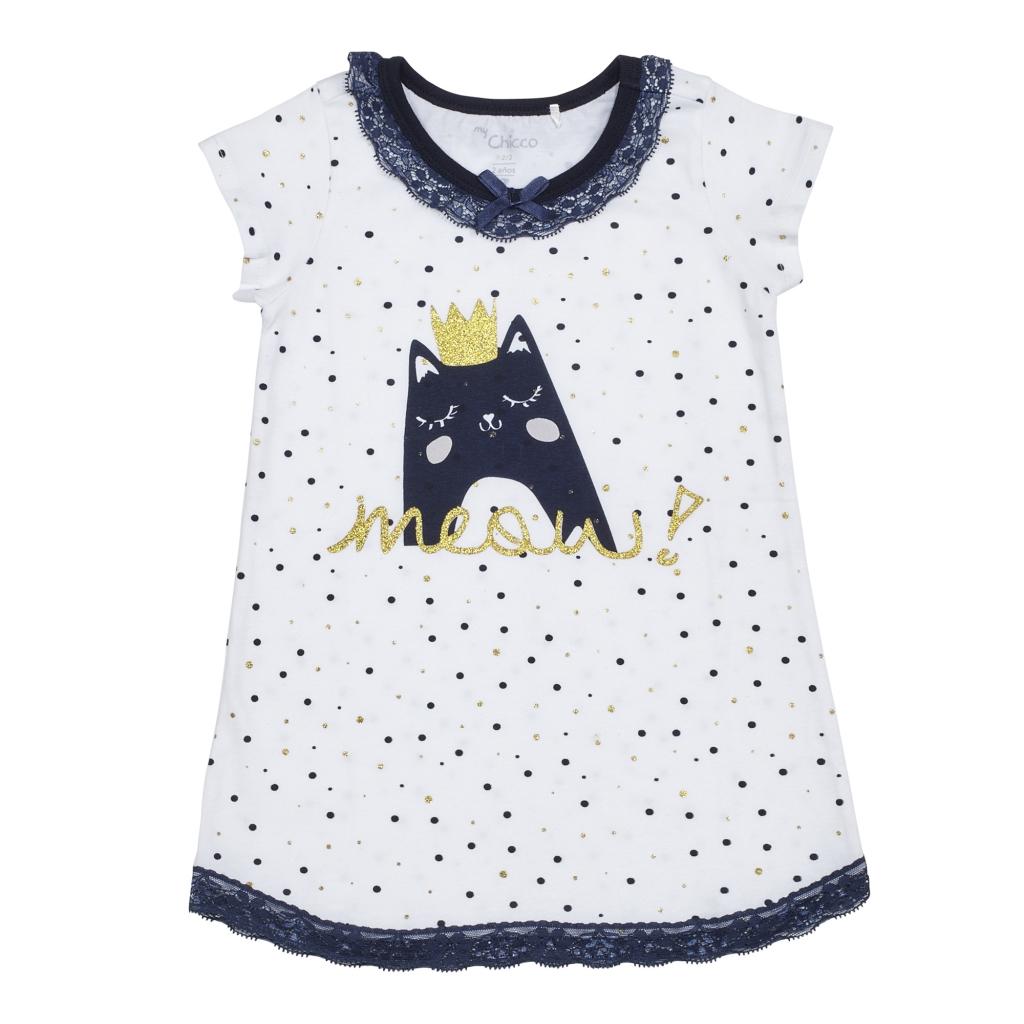 Рубашка ночная (Chicco)