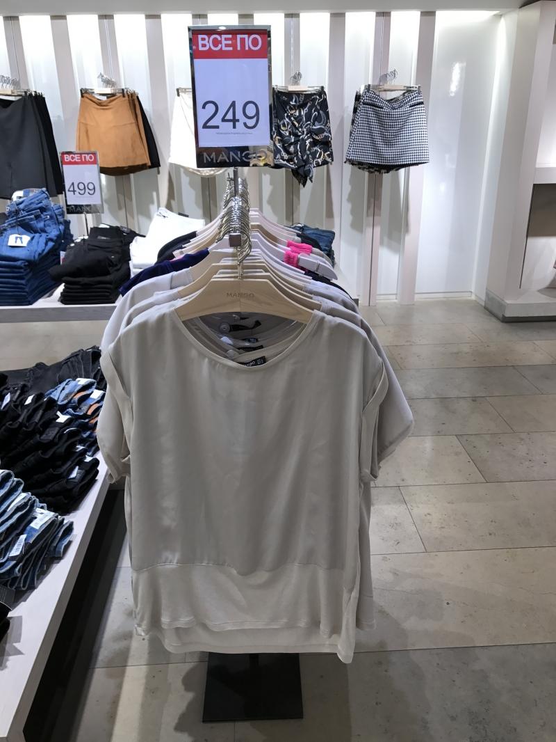 Женские футболки и блузы с коротким рукавом Mango по акции!