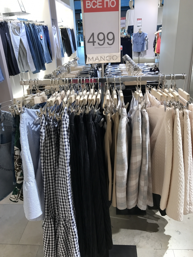 Женские юбки MANGO по супер цене!