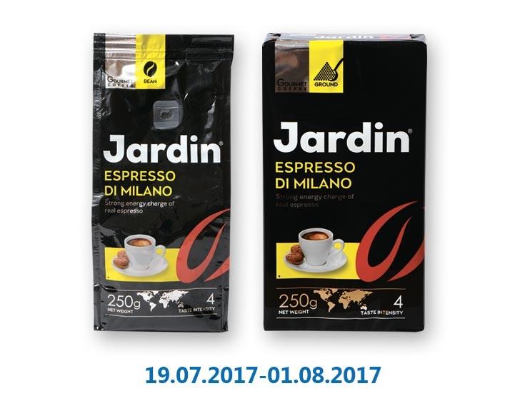 Кофе натуральный жареный молотый/ Espresso жаренный в зернах ТМ «Jardin» - 250 г